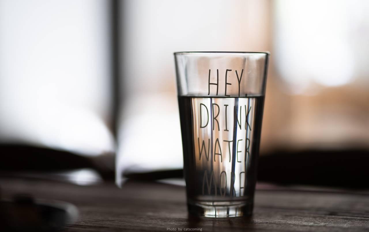 Quanto vale um bebedouro de água